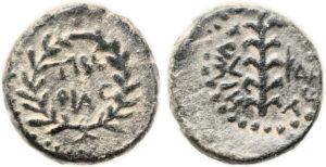 Coins minted by Herod Antipas. The reed symbol is on the right.